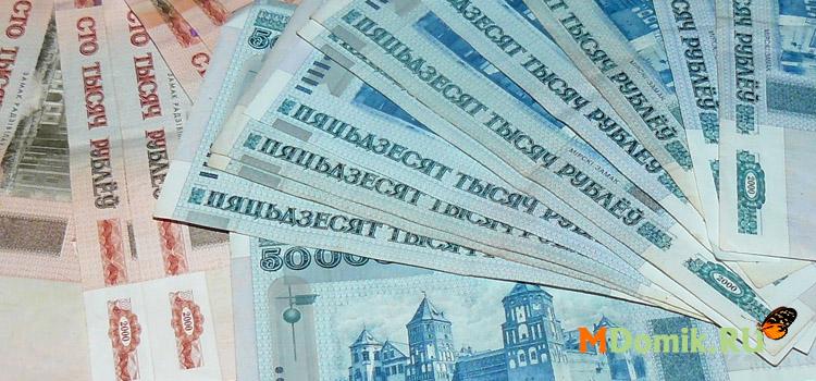 О страховых взносах в Пенсионный фонд
