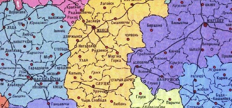 Сколько гражданину РФ можно пребывать на территории республики Беларусь