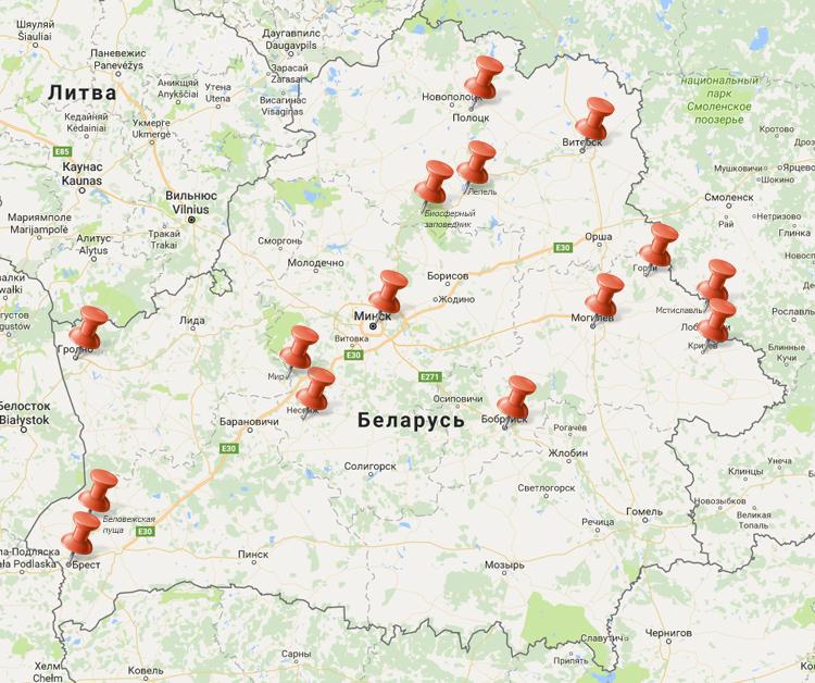 Карта путешествий по Беларуси