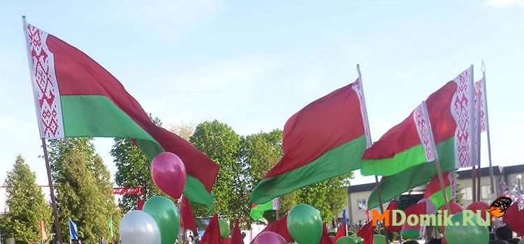 Нерабочие праздничные дни в Беларуси