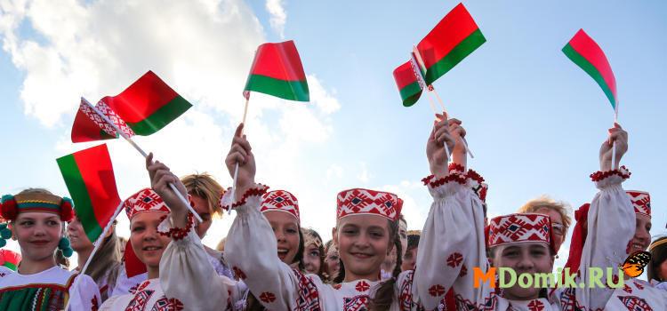 Национальные праздники Беларуси